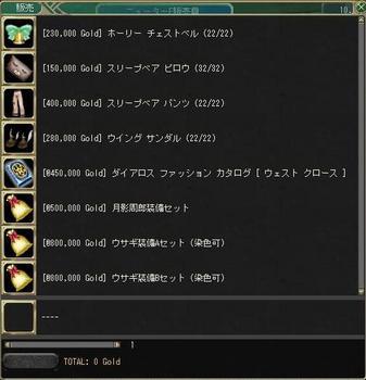 0409shop1.jpg