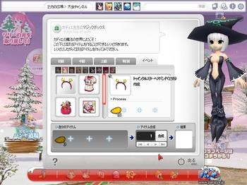 pangyaU_012.jpg