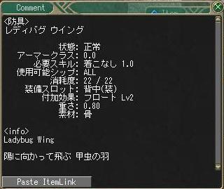 tokushu2.jpg