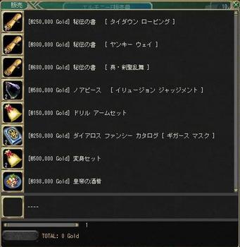 0409shop2.jpg