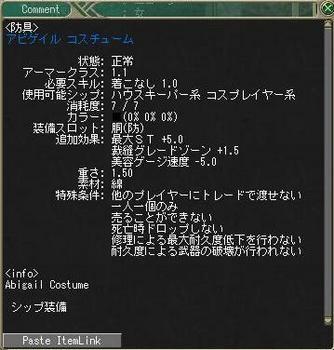 20100424142104.jpg